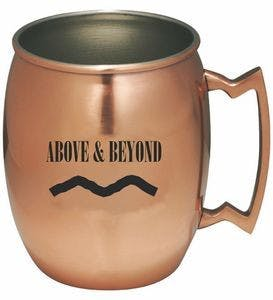 12 Oz. Stainless Steel Moscow Mule Mug w/ Built In Handle, Copper Coated