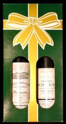 Two Bottle Wine Gift Box Wine box sold by SpiritedShipper