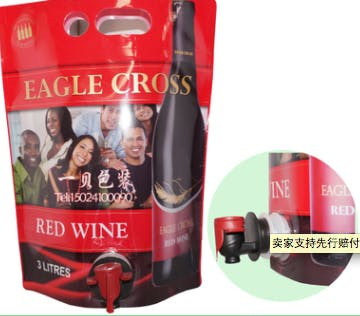 custom wine pouches Wine pouch sold by Luscan Group