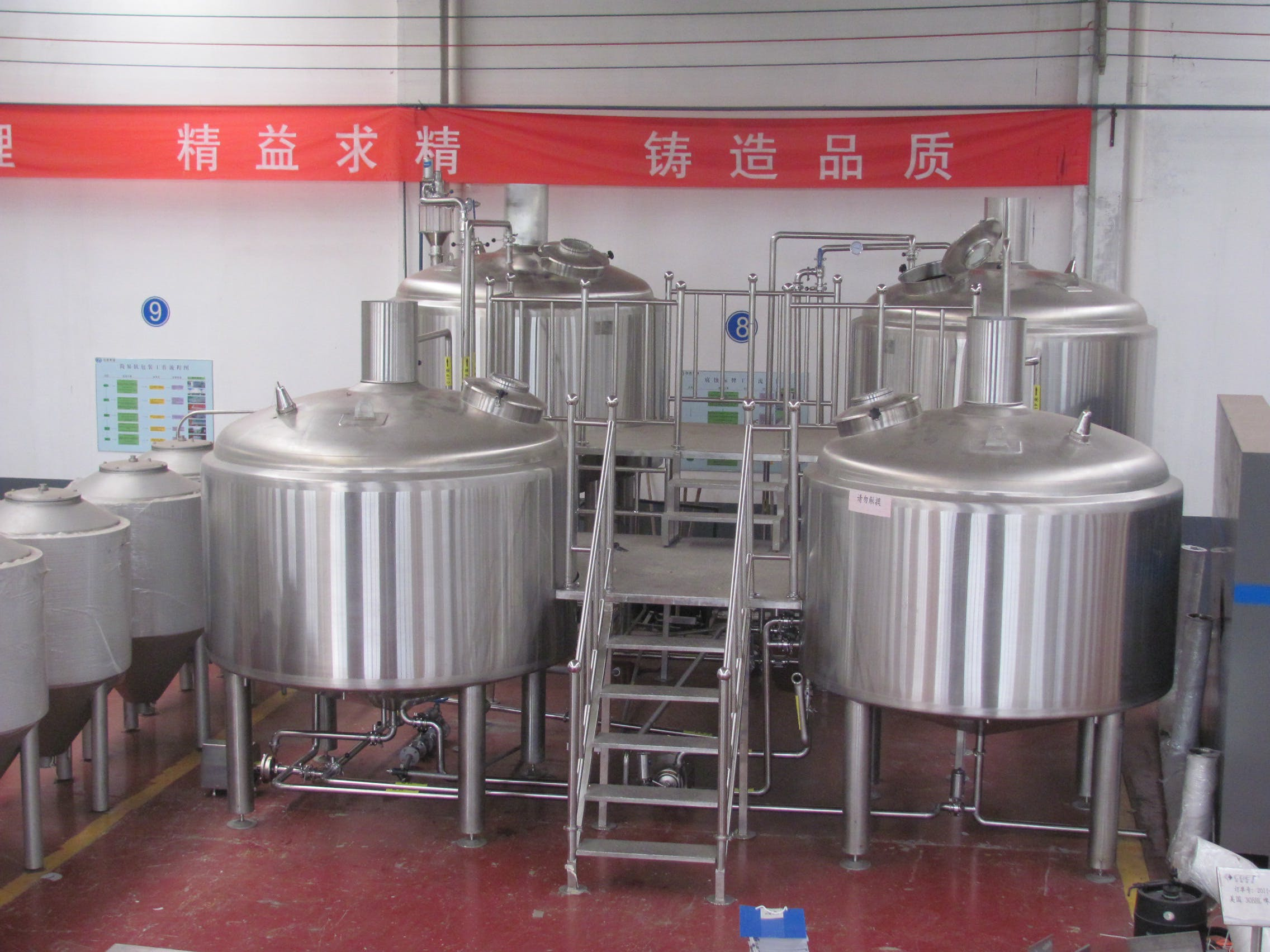 30 BBL Brewhouse - 30 BBL Brewhouse - sold by Asia Pacific Packaging