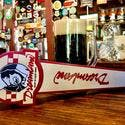 Dream Land BBQ - Tap handle sold by Steel City Tap Co.