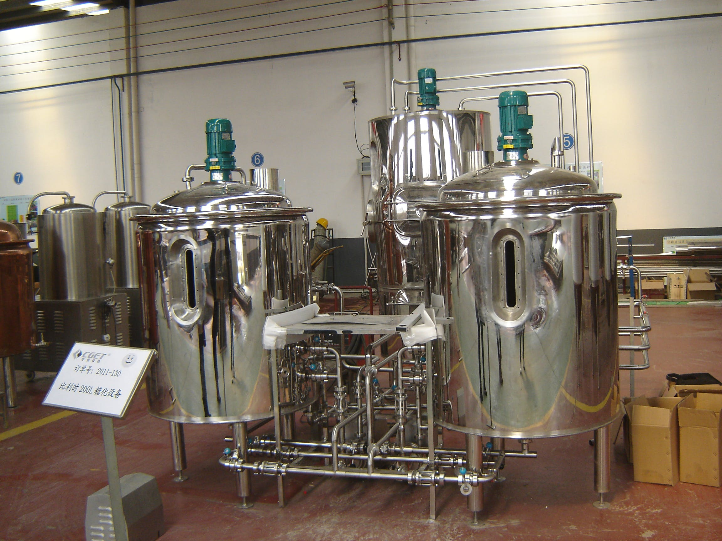 3 BBL Brewhouse - 30 BBL Brewhouse - sold by Asia Pacific Packaging