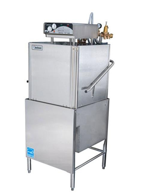 High Temp. Door Type Commercial Dishwasher Commercial dishwasher sold by ChefsFirst