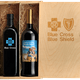Double Wine Wood Gift Box Double Wine Wood Gift Box (crate)