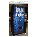 Refurbished Dixie Narco 501S2 Soda Can Drink Vending Machines - Vending machine sold by MEGAvending.com