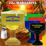 Margarita Style Plastic cup sold by 1 Custom Promotions