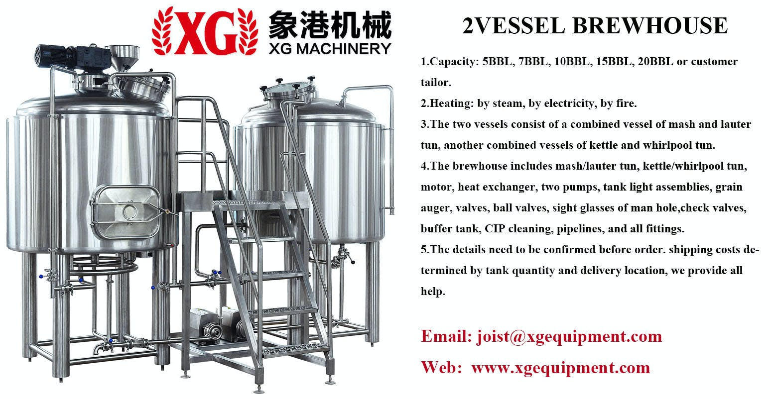 2-VESSELS Brewhouse Brewhouse sold by Ningbo XG Machinery
